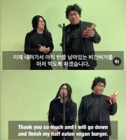 봉준호도 감탄한 문세윤X유세윤의 '기생충' 패러디