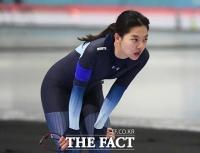 [TF포토] 경기 마치고 가쁜 숨 몰아쉬는 김보름