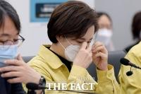 '코로나' 사태에 전국 유·초·중·고교 개학 3월9일로 연기