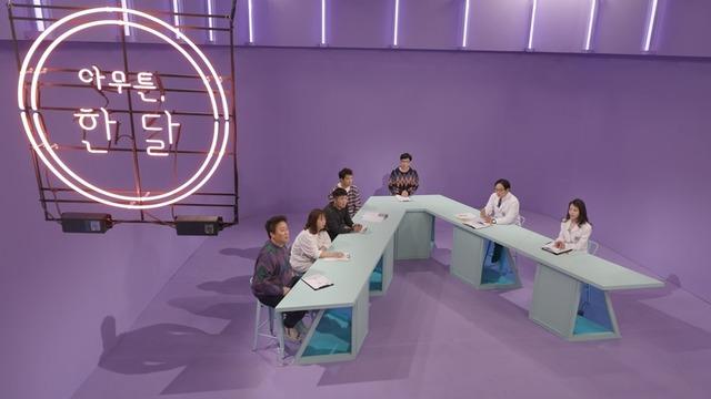 KBS2 예능 해피투게더4가 그동안 유지하던 스튜디오 토크쇼를 잠시 내려놓고 실험 예능이라는 포맷을 도입했다. /KBS 제공