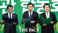 [TF포토] 통합 발표하는 최경환-손학규-정동영