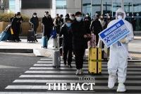 [TF포토] '다함께 모여서 이동하는 배재대 중국인 유학생'