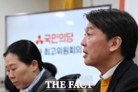 [TF포토] 발언하는 안철수 신임 대표