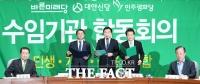 [TF포토] 바른미래당-대안신당-민주평화당, '통합'