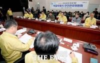 [TF사진관] '코로나19 비상!', 시·군·경 모인 '서울특별시 안전관리위원회'