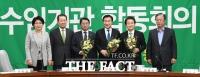 [TF사진관] 하나된 바른미래당-대안신당-민주평화당