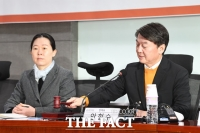 [TF포토] 국민의당 첫 회의 갖는 안철수