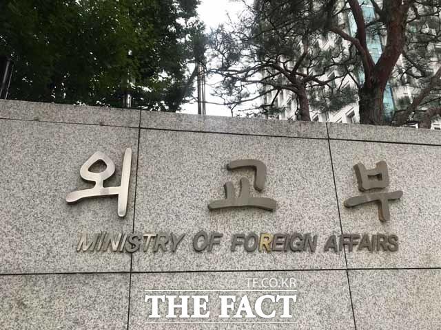 한국에 대해 입국 제한조치를 시행한 나라는 총 20여국이 넘고 있고, 한국에 대한 여행경보도 계속해서 늘어나고 있는 상황이다. 외교부 전경. /박재우 기자