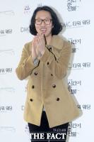 개그맨 김경진, 모델 전수민과 6월 결혼...