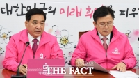 [코로나19 '심각'] '휴~' 황교안·심재철·전희경·곽상도, '음성' 판정(종합)