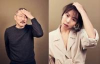 홍상수·김민희, 베를린영화제 참석...변함없는 애정전선