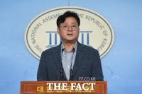 'TK봉쇄' 발언 홍익표