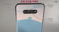 '삼성 7할 애플 3할'…LG전자, 스마트폰 빈자리 찾기 총력
