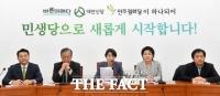 [TF사진관] '새롭게 시작합니다' 민생당 1차 최고위원회의