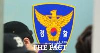 '스포츠토토' 와 인터넷 발매사이트 '베트맨'만 토토 베팅 '합법'