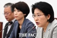 [TF포토] 발언하는 박주현 공동대표