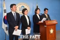 [TF포토] '코로나19 영수회담 합의 발표'