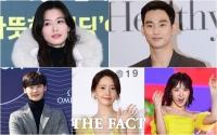 [코로나19 '극복'] 전지현·김수현·이종석도 1억…