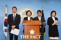 [TF포토] 대통령-여·야4당, '코로나19 대응 합의문 발표'