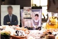 [단독] 방송인 김수미 아들 J모 대표, 결혼 2개월 만에 사기 혐의 피소