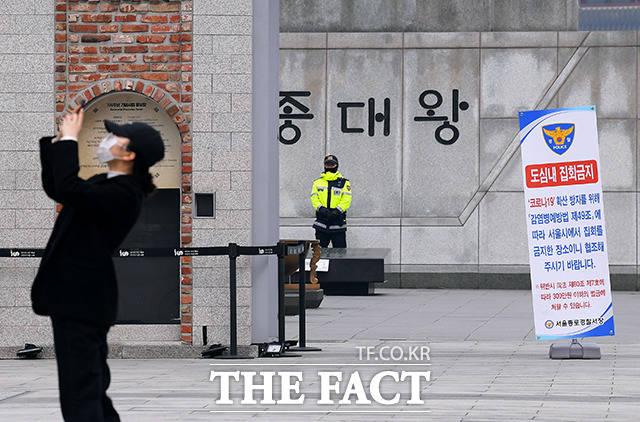 취소된 범투본 집회로 광화문 광장 둘러보는 관광객