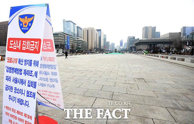 범투본 집회 장소 변경으로 지난주와 다르게 한산해진 광화문 광장