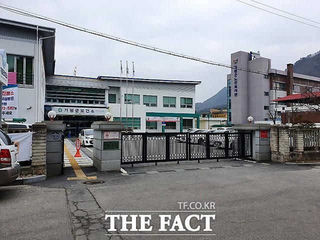 평화의 궁전 인근의 가평보건소. 1일 취재진이 찾은 이곳에서도 이만희의 코로나19 검진 소식은 들을 수 없었다.
