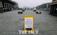 [TF포토] '집회 대신 경찰'
