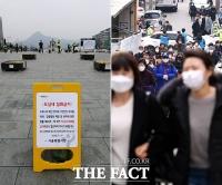 [TF사진관] 범투본 시위, 예배로 대체... 한산한 광화문 광장'