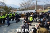 [TF사진관] 취재진 북적이는 가평 신천지 평화의 궁전