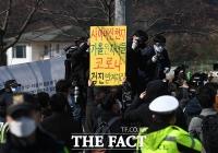 [TF포토] 평화의 궁전 앞에서 시위하는 신천지 신도 가족