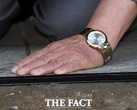 [TF포착] '박근혜 청와대 시계' 착용한 신천지 이만희