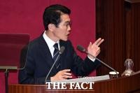 [TF포토] 윤소하, '대표연설서 미래통합당 비판'