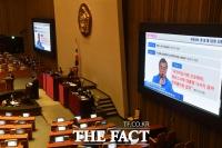 [TF사진관] '짜파구리'에 '내로남불 대응'까지… 질타받는 문재인 정부