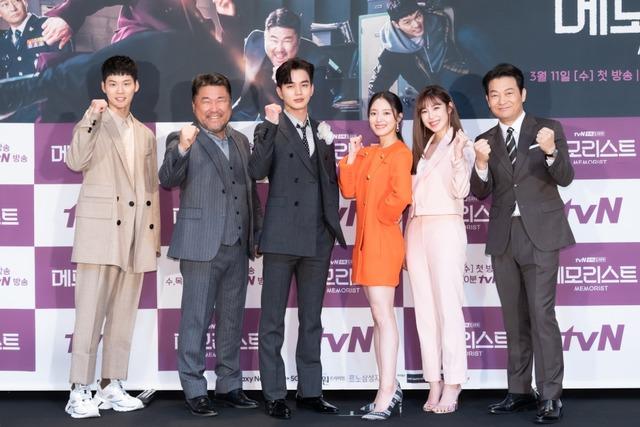 3일 tvN 새 수목드라마 메모리스트의 제작발표회가 온라인을 통해 진행됐다. /tvN 제공