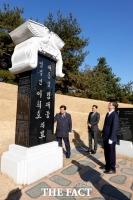 [TF포토] 민주당 비례대표 도전, '부친 묘소 찾은 김홍걸'