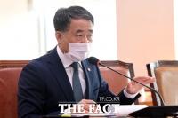 검찰, '코로나 고발' 복지·외교·문체부 장관 사건 배당