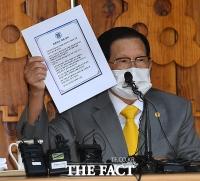 [TF포토] '이만희, 총회장의 특별 편지'