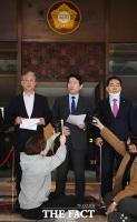 [TF포토] 선거구 획정안 관련 여야 3당 원내대표 기자회견