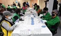 [TF포토] 마스크 제작 위해 모인 어머니들