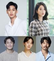 김수현·서예지·오정세, '사이코지만 괜찮아' 출연…황금 라인업