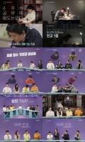 ''해피투게더4' 유재석→조세호, 한 달 만에 토익 점수 상승