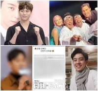 [업앤다운] '신천지 연예인 명단'부터 빅스 홍빈 사과까지