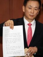 '朴 옥중 편지' 대독 유영하, 통합당 위성정당 '비례 공천' 신청
