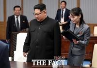 김여정 비난 뒤 김정은 친서에 통일부,
