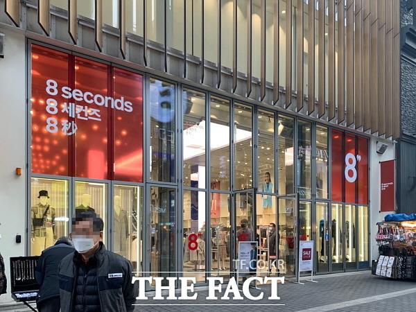 삼성물산 패션부문의 에잇세컨즈가 8년째 부진한 실적에 처분설이 제기되고 있다. 사진은 에잇세컨즈 명동2호점 모습. /한예주 기자