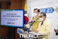 이재명, '종교집회 전면금지' 고민…진중권