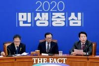 민주당, 김진표·우상호·이인영 등 30명 단수공천 확정