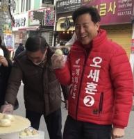 [후보의 맛-광진을] 오세훈 친화력 '호평', 선거법 위반 논란 '암초'