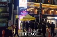 [TF사진관] 여전히 붐비는 유흥가, '사회적 거리두기' 무신경한 청년들
